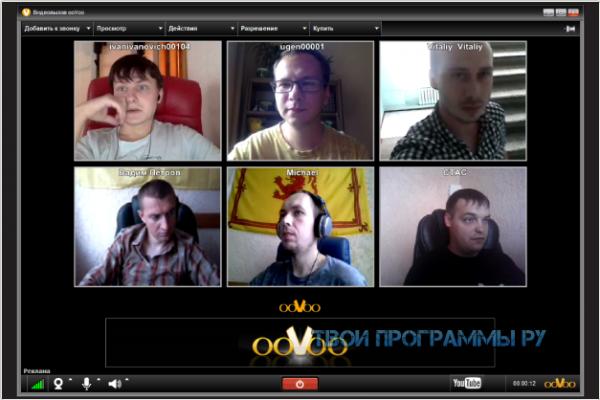 ooVoo русская версия для компьютера
