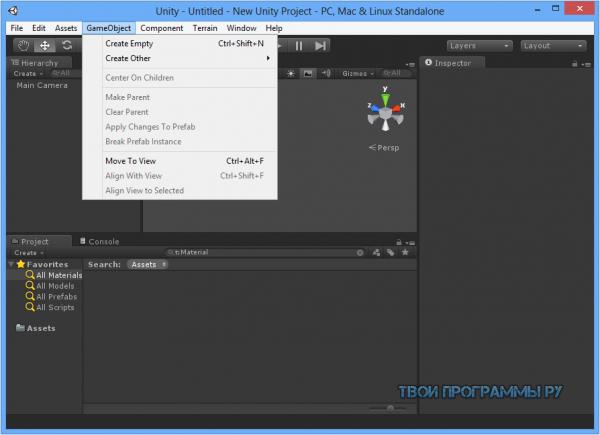 Unity 3D новая версия