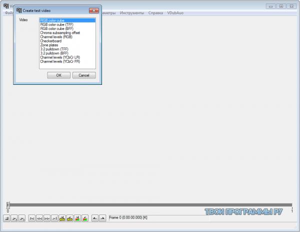 VirtualDub новая версия