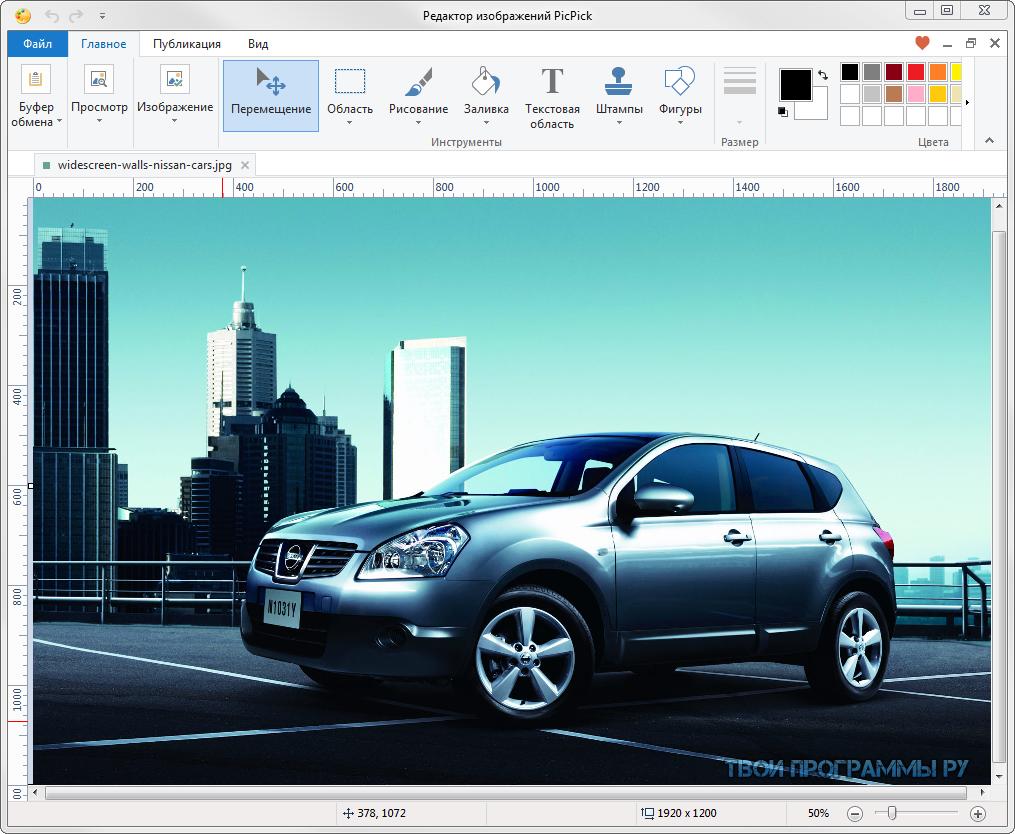 выбрать лучшую векторный редактор фотографий стандартной