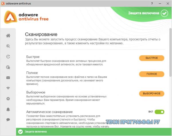 Ad-Aware Free Antivirus на русском языке