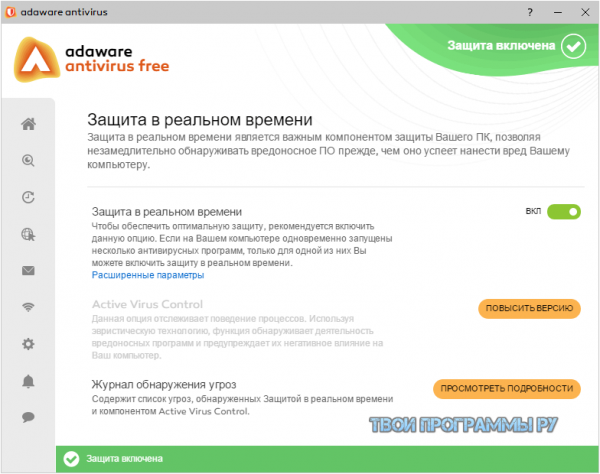 Ad-Aware Free Antivirus для Windows