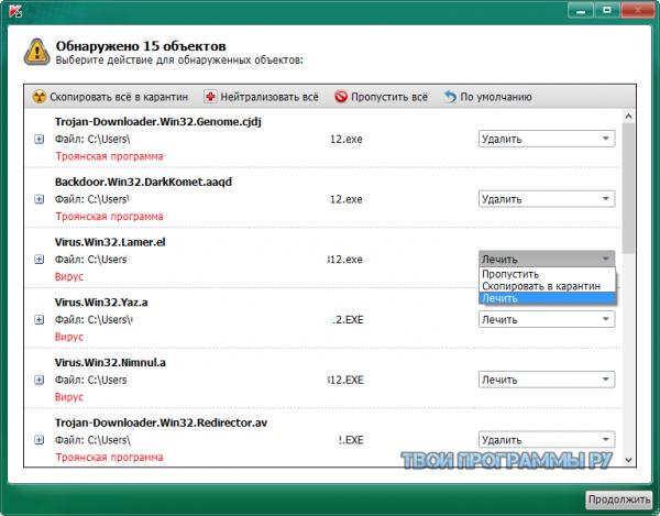 Kaspersky Virus Removal Tool новая версия