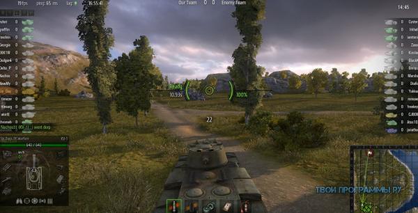 World of Tanks на русском языке для пк