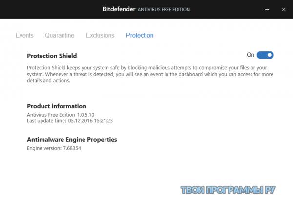 BitDefender Antivirus для windows