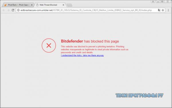 BitDefender Antivirus новая версия
