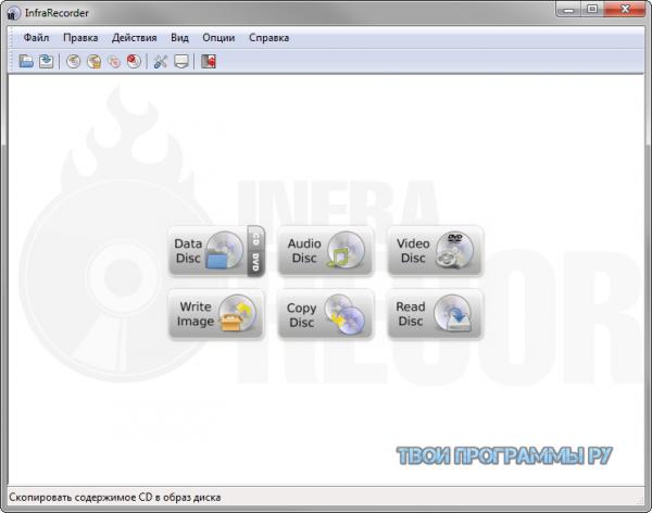 InfraRecorder русская версия для пк