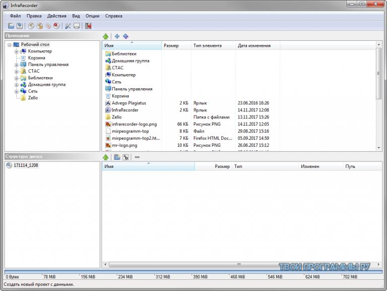 аудио проигрыватель для Windows 7 скачать бесплатно на русском языке