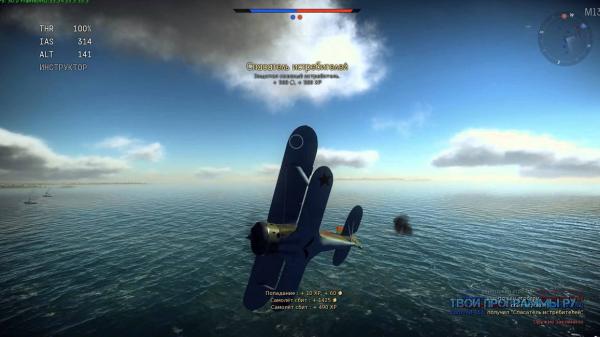 War Thunder новая версия для Windows