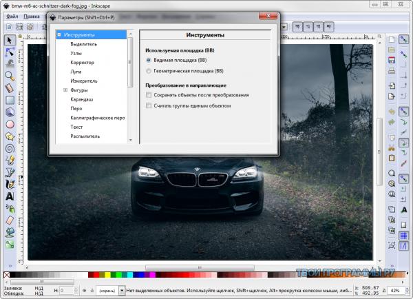Inkscape на русском языке для пк