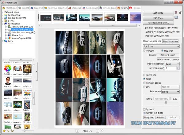 Photoscape русская версия