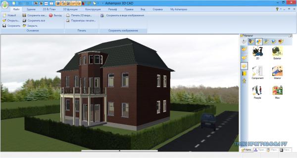 Ashampoo 3D CAD русская версия