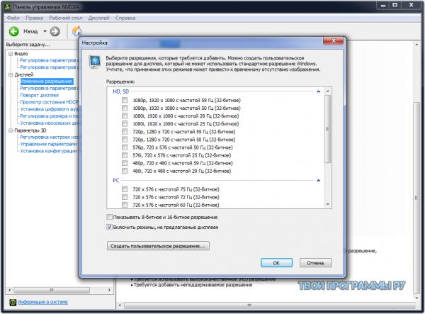 NVIDIA Forceware для windows
