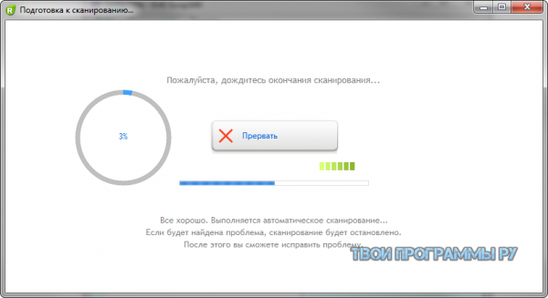 UnHackMe для windows
