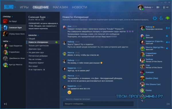 Blizzard лаунчер на русском языке