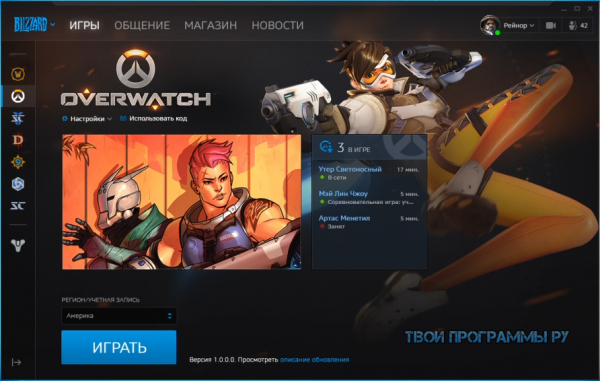 Blizzard лаунчер для windows 7, 8, 10, XP