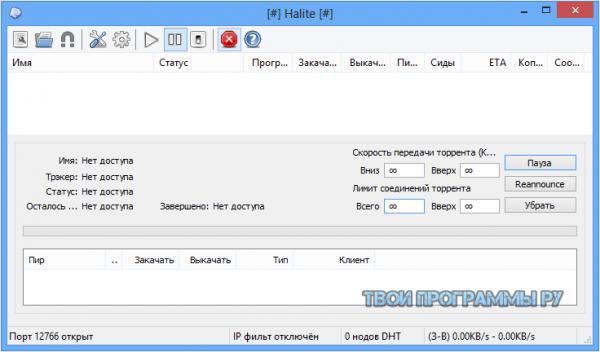 Halite русская версия для компьютера