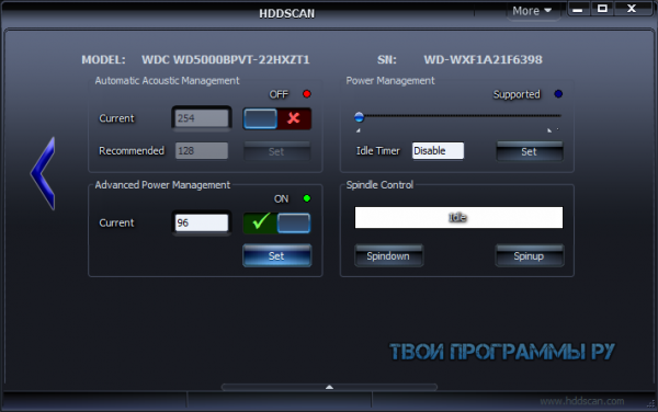 HDDScan новая версия