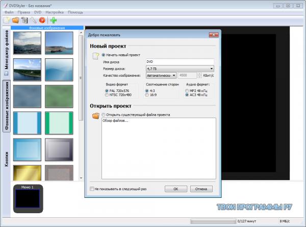 K-Lite Video Conversion Pack русская версия