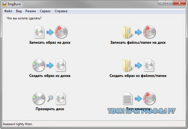 K-Lite Video Conversion Pack для windows