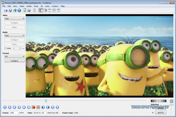 K-Lite Video Conversion Pack новая версия