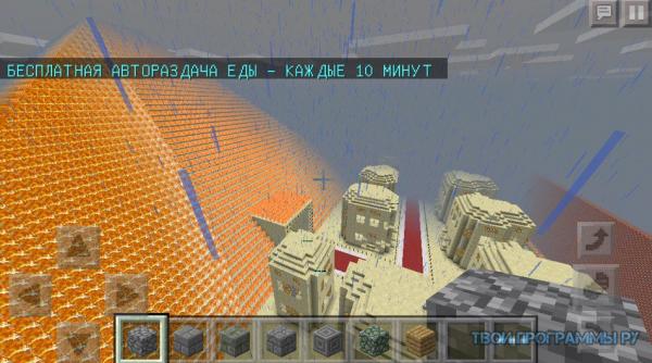 Minecraft Server новая версия