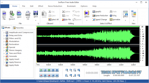 Swifturn Free Audio Editor для компьютера