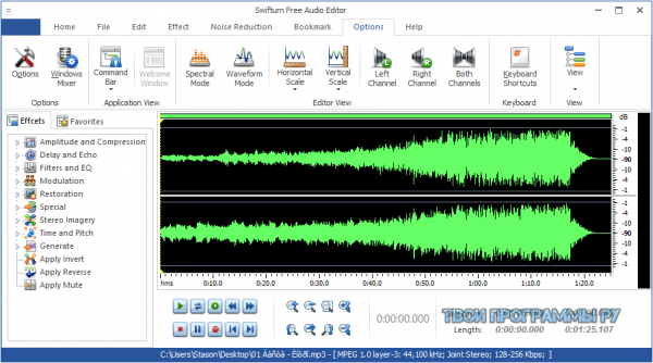 Swifturn Free Audio Editor для пк