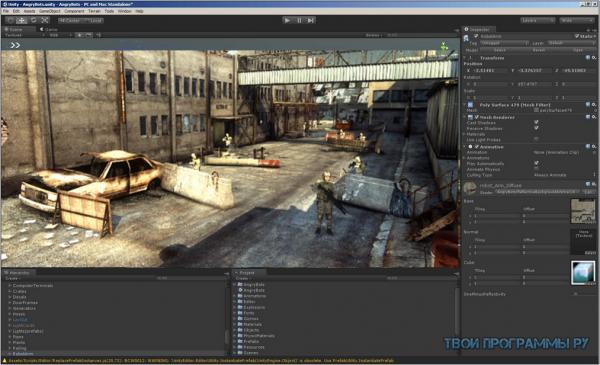 Unity Web Player полная версия