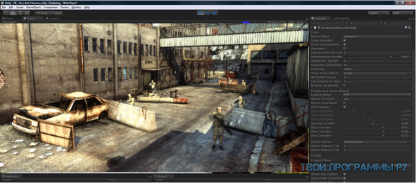 Unity Web Player для компьютера