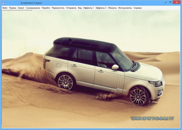ScreenShot captor русская версия