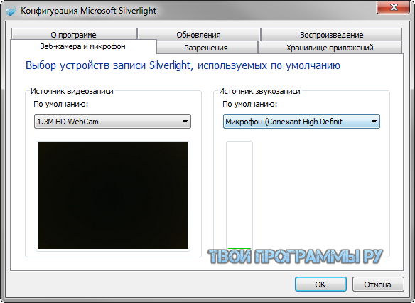 Silverlight для Windows