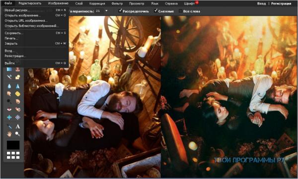 Pixlr русская версия