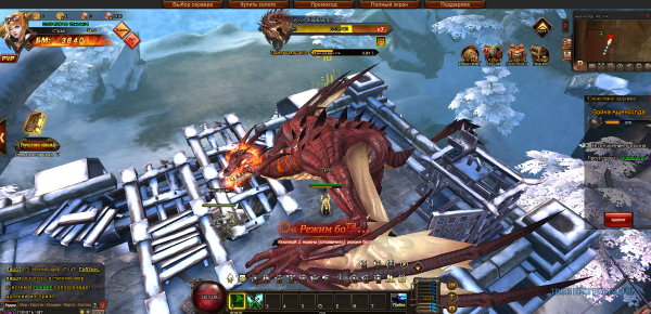 Dragon Hunter новая версия