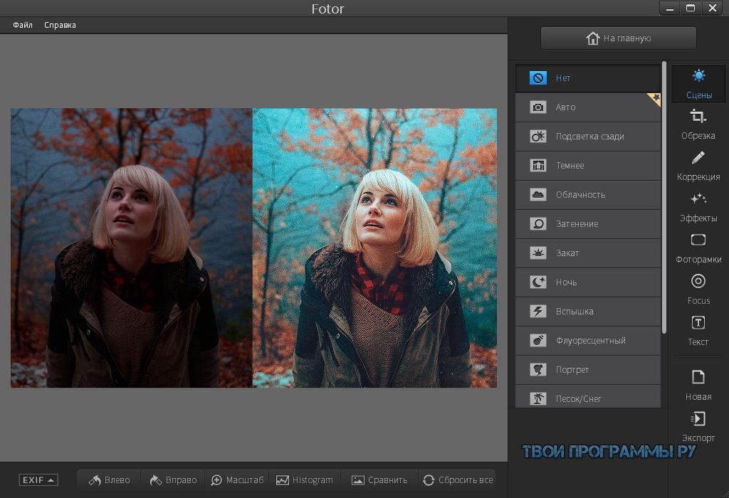Лучшие приложения для эффекта фото
