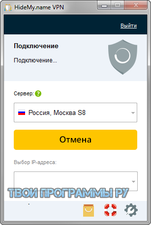 hide my name на русском языке