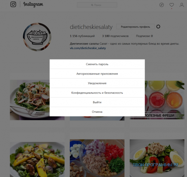 Instagram для windows