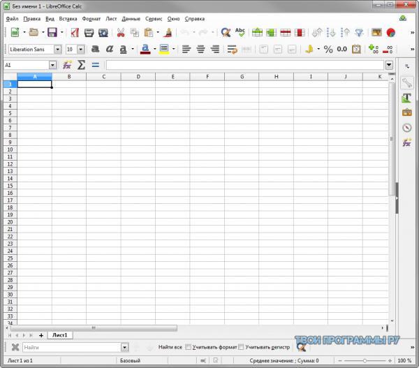 Microsoft Office на русском языке