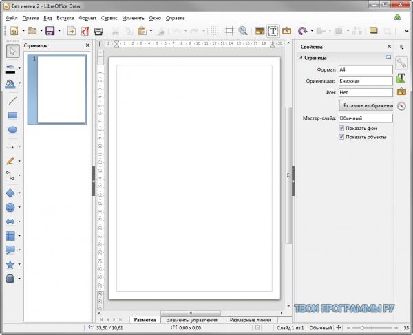 Microsoft Office для windows