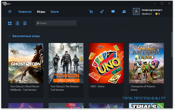 Uplay на русском языке