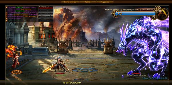 Dragon Lord онлайн игра на русском