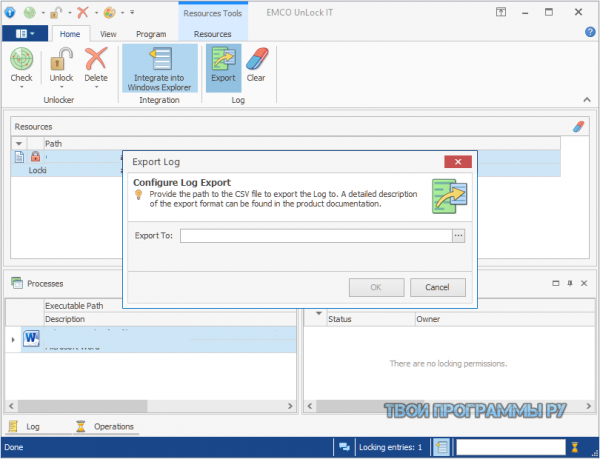 EMCO UnLock IT для windows