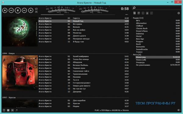 Foobar2000 для windows