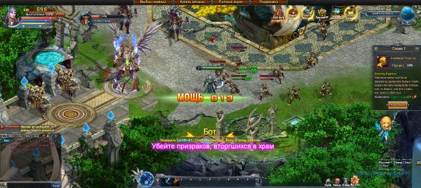 Storm Online обзор игры на компьютер
