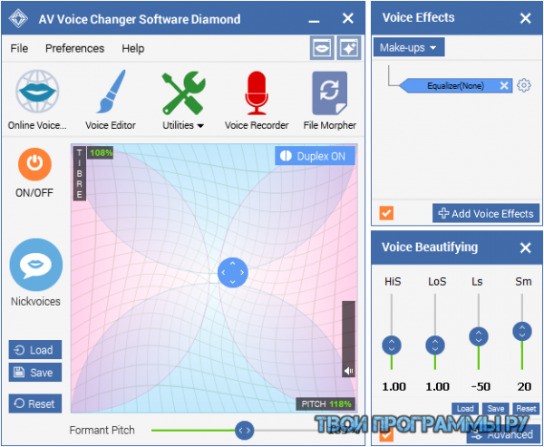 AV Voice Changer Diamond полная версия