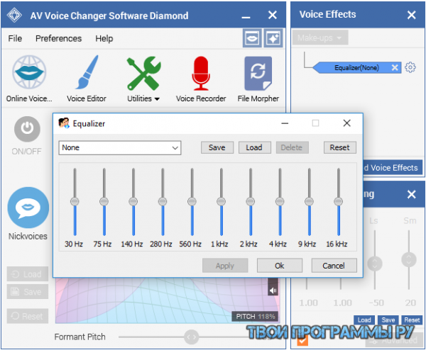 AV Voice Changer Diamond новая версия