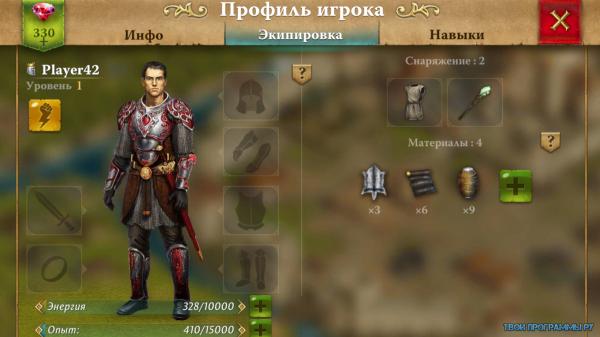 Heroes at War новая версия