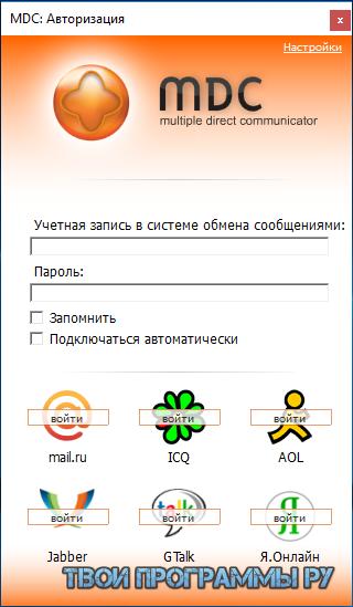 MDC русская версия