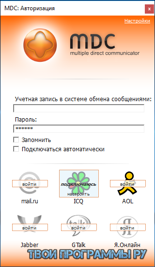 MDC для windows