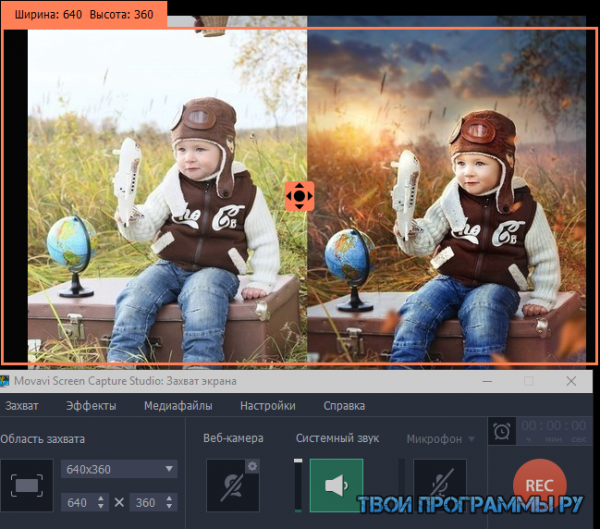 Movavi Screen Capture Studio русская версия